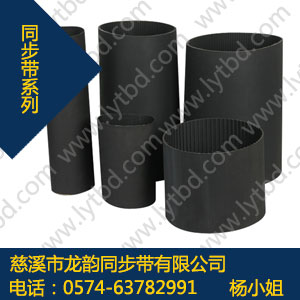 HTD265-5M橡胶同步带