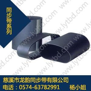 HTD8M-1800同步带