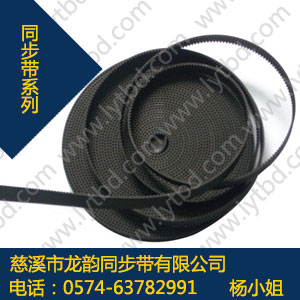 STD290-S5M橡胶同步带