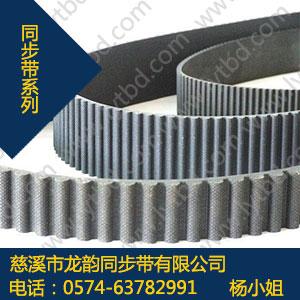 RPP3360-P14M橡胶同步带