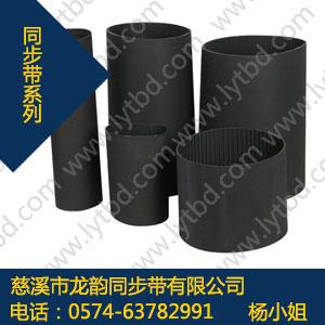 220XL-12mm橡胶同步带