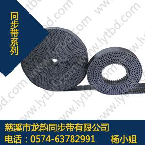 HTD210-5M橡胶同步带