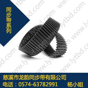 RPP1616-P8M橡胶同步带