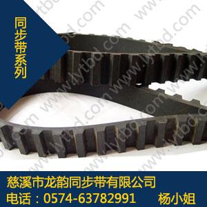 135L450mm橡胶同步带