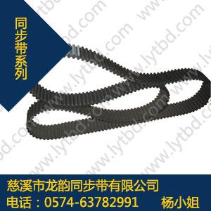 圆弧齿HTD3048-8M橡胶同步带