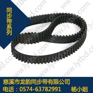 HTD2800-8M橡胶同步带