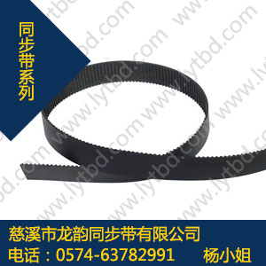 HTD2688-8M橡胶同步带