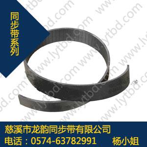 970*T5橡胶工业同步带