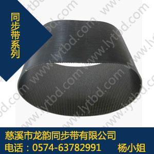 540*T2.5橡胶同步带